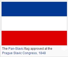 Pan Slavic Flag 1848