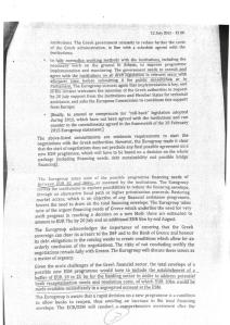 Eurogroup demand of Greece page 3